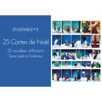 Ensemble #3 - 25 modèles de cartes de Noël